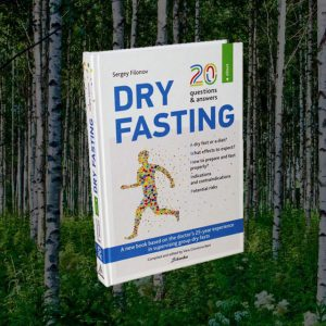 """<h1>E-book """"20 Q&A about Dry Fasting"""" <br> Sergey Filonov</h1>"""