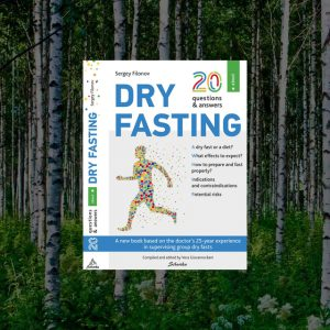 "<h1>E-book ""20 Q&A about Dry Fasting"" – <br> Sergey Filonov</h1>"